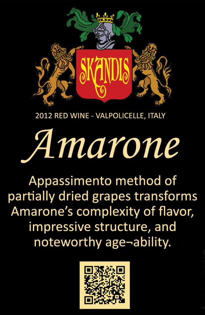 Amarone 4x333 mobile